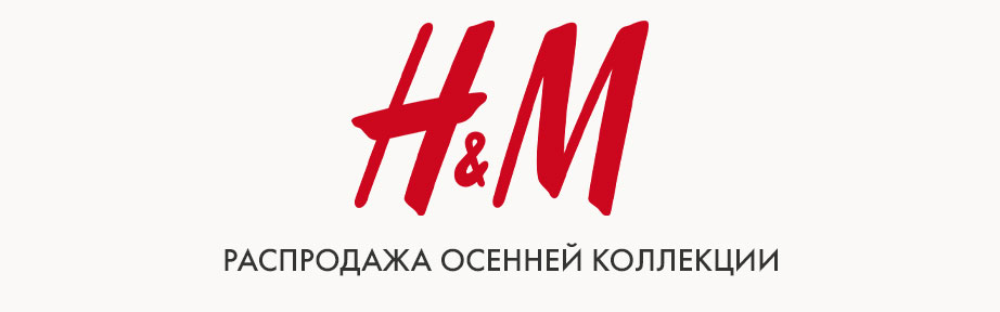 H&M Black